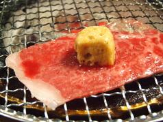 炭火焼肉 山星 本店のコース写真