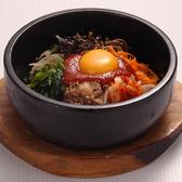 焼肉ダイニング なんべんでんのおすすめ料理3