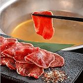 しゃぶしゃぶ 串揚げ 食べ放題 大地のぶた 砺波店のおすすめ料理3