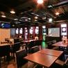 ダーツカフェ デルタ Darts Cafe DELTA 船橋店のおすすめポイント3