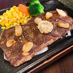 いきなりステーキ 泉佐野店の写真