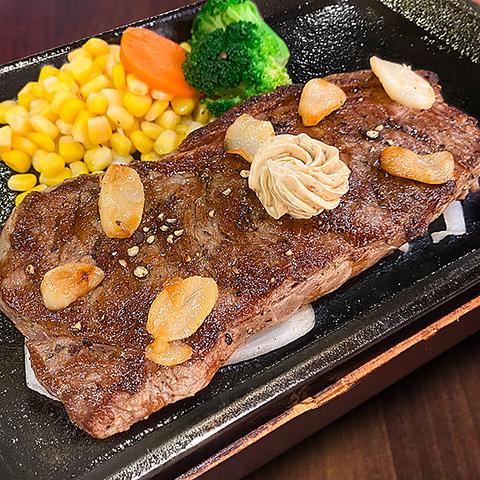 コストパフォーマンスを追求したステーキをグラム単位のお好みの量ででご堪能下さい!