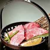 焼肉一丁 京橋のおすすめ料理3