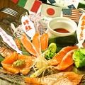 料理メニュー写真生鮭の食べ比べ盛り(2人前)