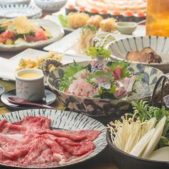 赤坂ごちそう処 おとわのおすすめ料理1