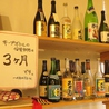 沖縄音楽酒場 世果報 ゆがふのおすすめポイント2