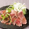 ラム肉のカルパッチョ:880円