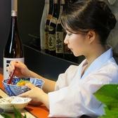 かじゅある日本料理 はるかの雰囲気3