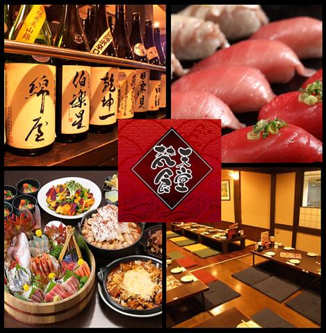 【北海道郷土料理フェア開催】鮭の鉄板チャンチャン焼き850円(税抜)をご提供中♪