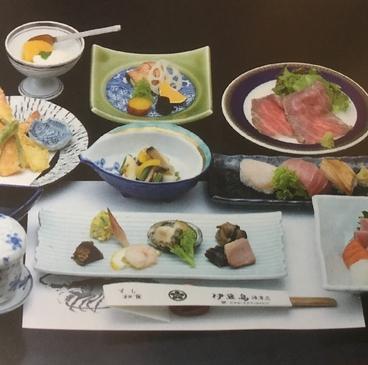 寿し 和食 仕出し 伊豆島 三浦海岸店のおすすめ料理1