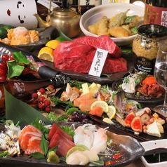 燻製と焼き鳥 日本酒の店 Kmuri-ya けむりやのコース写真