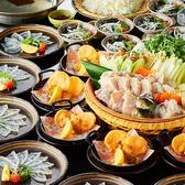ふぐ一郎 本町店のおすすめ料理2
