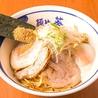 麺や葵のおすすめポイント1