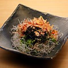 【野菜】アボカドサラダ