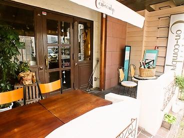 カフェ コンコンブル CAFE Con-combreの雰囲気1
