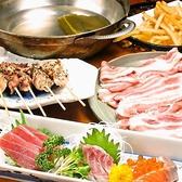 貸切 酒宴 京らくのおすすめ料理3