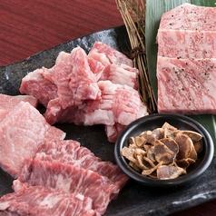 焼肉 牛王 堺店のおすすめ料理1