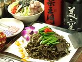 もんJa 浦安店のおすすめ料理2
