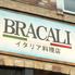 イタリア料理 BRACALI ブラカリのロゴ