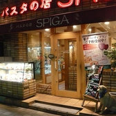 スピガ 松戸店の雰囲気2