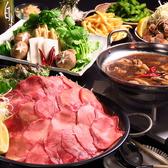 大衆酒場 ちばチャン 千葉 総本店のおすすめ料理2