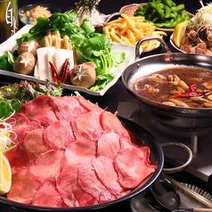 大衆酒場ちばチャン 千葉 総本店のおすすめ料理1