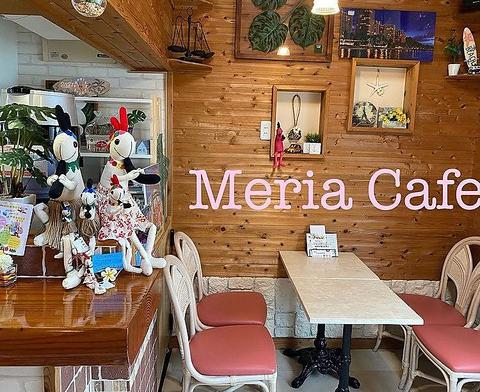 Meria Cafe