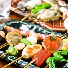 串の坊 銀座店のおすすめ料理1
