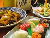 しんや寿司の写真
