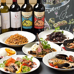 酒とメシのイタリアンCOVO 栄店のおすすめ料理1