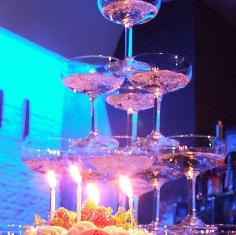 【シャンパンタワーorケーキ付】全7品&3.5時間飲み放題込み パーティーコース 3900円⇒2900円