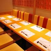 中宴会などにピッタリの完全個室席です