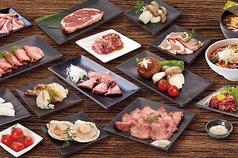 焼肉夢丸 伊祖店のおすすめ料理1