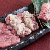 焼肉 牛王 堺店のおすすめ料理2