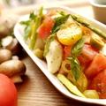 料理メニュー写真ハチミツトマトとモッツアレラのカプレーゼ