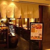 貸切は着席で70人、立食では80人までの対応が可能です。東京駅・有楽町周辺でお店をお探しでしたら是非、ぽど丸の内店をご利用ください★2019年★楽しい飲み会・歓送迎会は是非当店で★本場韓国料理でおもてなし★本場韓国料理が楽しめる!2h飲み放題付き宴会コース4500円~ご用意♪アラカルト飲み放題2000円
