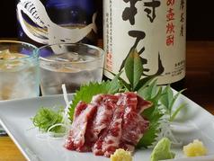 里乃味 東松山店の写真