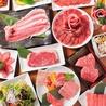 肉屋の台所 渋谷東急本店前店のおすすめポイント1