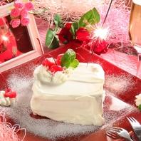 【誕生日記念日】主役に感動のお祝い特典ご用意♪