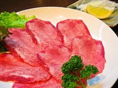 炭火焼肉 寿美毘のおすすめ料理1
