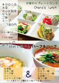 上海茶楼のおすすめ料理3