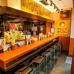【新宿・西新宿】カウンター席もあります!