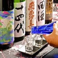 毎日変わる銘酒。日本酒との出会いがあるお店。
