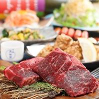 各種宴会に◎料理100種×ステーキ付食べ飲み放題 3500円
