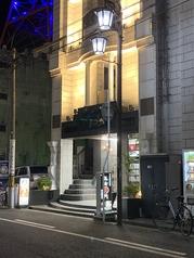 個室居酒屋 五右衛門 福島駅前店の外観3
