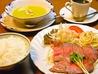 洋風創作料理 ル・ブラン 東寺のおすすめポイント2