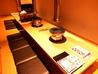 焼肉 蔵 アピタ松任店のおすすめポイント1