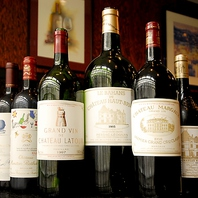 一時を満たす至福のワイン