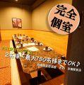 個室居酒屋 彩花 iroha 京橋店の雰囲気1