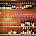 お肉屋お料理に合わせた各種ワインも厳選しております。お好みがございましたら、スタッフまでお声掛けください。